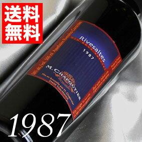 シャプティエ リヴザルト Rivesaltes フランス ラングドック 赤ワイン プレゼント