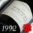 [1992](平成4年)ベルナール・バシュレ マランジュ ラ・フュシエール ルージュ [1992] Maranges La Fussiere Rouge [1992年] フランスワイン/ブルゴーニュ/赤ワイン/ミディアムボディ/750ml お誕生日・結婚式のプレゼントに生まれ年のワイン!