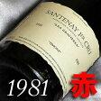 [1981](昭和56年)ピエール・ジャニーサントネー レ・グラヴィエール [1981](赤)Santenay Les Gravieres Rouge [1981年]フランス/ブルゴーニュ/赤ワイン/ミディアムボディ/750ml お誕生日・結婚式・結婚記念日のプレゼントに生まれ年のワイン!