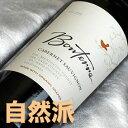 カベルネ・ソーヴィニオン ボンテッラ [2018]アメリカワイン/カリフォルニアワイン/赤ワイン/ミディアムボディ/750ml 【自然派ワイン ビオワイン 有機ワイン 有機栽培ワイン bio オーガニックワイン】 (有機農産物加工酒類)