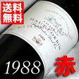 【送料無料】[1988](昭和63年)シャトー オー・コルバン [1988]Chateau Haut Corbin[1988年]フランスワイン/ボルドー/サン・テミリオン/赤ワイン/ミディアムボディ/750ml お誕生日・結婚式・結婚記念日のプレゼントに誕生年・生まれ年のワイン!