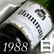 [1988](昭和63年)ヴーヴレ ドミ・セック [1988]Vouvray Demi Sec [1988年] フランスワイン/ロワール/白ワイン/やや甘口/750ml お誕生日・結婚式・結婚記念日のプレゼントに誕生年・生まれ年のワイン!