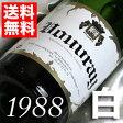 【送料無料】[1988](昭和63年)ヴーヴレ ドミ・セック [1988]Vouvray Demi Sec [1988年] フランスワイン/ロワール/白ワイン/やや甘口/750ml お誕生日・結婚式・結婚記念日のプレゼントに誕生年・生まれ年のワイン!