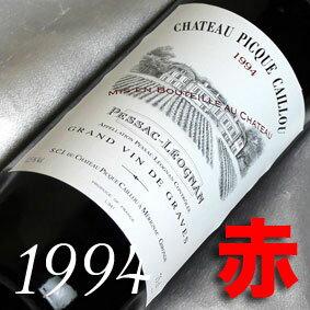 生まれ年[1994]のプレゼントに最適! 赤ワイン 最速出荷可能 +800円で木箱入りラッピング【...