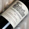 シャトー ダルヴィニー '12Chateau D'Arvigny [2012]フランスワイン/ボルドー/オー・メドック/赤ワイン/ミディアムボディ/750ml