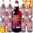 【送料無料】【メルシャン ワイン】 ビストロ ペットボトル 赤甘口 1500ml 6本セット・ケース販売 Bistro Sweety Red 国産/日本ワイン/赤ワイン/やや甘口/1500ml×6【メルシャンワイン】【ケース売り】