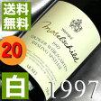 【送料無料】[1997]モーゼルシルト ヴュルツガルテン リースリング・シュペートレーゼ [1997]Moselschild Uerzinger Wurzgarten Riesling Spatlese [1997年]ドイツワイン/モーゼル/白ワイン/甘口/750ml