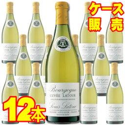 【送料無料】ルイ・ラトゥールキュヴェ・ラトゥール・ブラン 12本セット・ケース販売 Bourgogne Blanc Cuvee Latour フランスワイン/ブルゴーニュ/白ワイン/辛口/750ml×12 【まとめ買い】【ケース売り】【業務用】