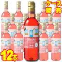【送料無料】【メルシャン ワイン】 ビストロ ペットボトル かろやかロゼ 12本セット・ケース販売 Bi...