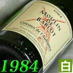 白ワイン・[1984] (昭和59年)コトー ド・ローバンス [1984] PCoteaux de L'Aubance [1984年] フランスワイン/ロワール/白ワイン/甘口/750ml/バブリュ お誕生日・結婚式・結婚記念日のプレゼントに誕生年・生まれ年のワイン!