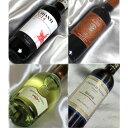カジュアルなイタリアワインハーフボトル赤白飲み比べ4本セットVer.10 【イタリアワインセット】【375ml×4】【ハーフワインセット】【ミックスセット】【ハーフボトルワイン】【ハーフボトルセット】【楽天 通販 販売 お酒】