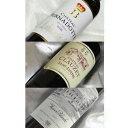 ■送料無料■当たり年のボルドーワイン ハーフボトル3本セットVer.28 【ハーフワインセット】【赤ワインセット】【飲み比べセット 3本】【送料込・送料無料】