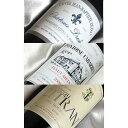 ■送料無料■世紀のヴィンテージ2000年ボルドー赤ワインフルボトル飲み比べ3本セットプレミアムVer.26 [2000]【赤ワインセット】【ボルドーワインセット】