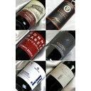 ■送料無料■イタリアの土着葡萄6種類・品種別飲み比べ6本セットVer.4 【赤ワインセット】【イタリアワインセット】【楽天 通販 販売】