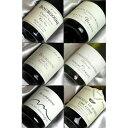 ■送料無料■ブルゴーニュワインの魅力をビオワインで楽しむ。 自然派ワイン! ブルゴーニュ 6本セット...