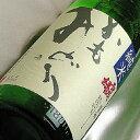 農産酒蔵 純米 かもみどり 1.8L  岡山県 丸本酒造 日...