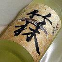 農産酒蔵 かろやか 竹林 1.8L  岡山県 丸本酒造 日本...