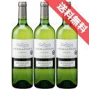 【送料無料】パスカル・キュセイ シャトー デ・ゼサール ブラン6本セット Chateau des Eyssards Blanc フランスワイン/白ワイン/辛口/750ml×6 【自然派ワイン ビオワイン 有機ワイン 有機栽培ワイン bio オーガニックワインセット】