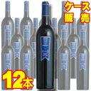 【送料無料】 ジャン・バルモン メルロー 12本セット・ケース販売 フランスワイン/ラングドック/赤ワイン/重口/辛口/750ml×12【フランスワイン12本セット】【一個人】【ケース売り】