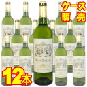 白ワインセット