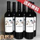 【送料無料】パラシオス・レイモンド ラ・ベンディミア 6本セット Palacios Remondo La Vendimia スペインワイン/リオハ/赤ワイン/ミディアムボディ/750ml×6