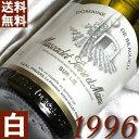 【送料無料】[1996](平成8年)白ワイン ムスカデ セーヴル・エ・メーヌ シュル・リー [1996]Muscadet Sevre et Maine Sur Lie [1996年]フランスワイン/ロワール/辛口/750mlお誕生日・結婚式・結婚記念日のプレゼントに誕生年・生まれ年のワイン!