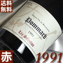 【送料無料】[1991](平成3年)ポマール レア・セレクション [1991]Pommard Lea Selection [1991年] フランスワイン/ブルゴーニュ/赤ワイン/ミディアムボディ/750ml/ルー・デュモン2 お誕生日・結婚式・結婚記念日のプレゼントに誕生年・生まれ年のワイン!