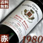 【送料無料】[1980](昭和55年)シャトー ラルティグ ムーレイエール [1980]Chateau Larigue Les Mouleyres [1980年]フランス/ボルドー/コート・ド・カスティヨン/赤ワイン/ミディアムボディ/750mlお誕生日・結婚式・結婚記念日に生まれ年のワイン!