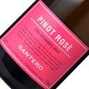 【正規品】ピノ ロゼイタリアワイン/ピエモンテ/サンテロ/スパークリングワイン/辛口750ml/モトックス【希少品・取り寄せ品】 1