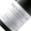 フランスワイン ドメーヌ