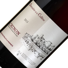 ワイン, 赤ワイン  2015750ml