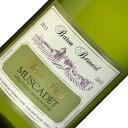 ロワール ワイン