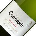 【正規品】コドーニュ クラシコ・セミ・セコ 泡もの/スパークリングワイン/白/スペイン/カバ/cava/中口/750ml/メルシャン【希少品・取り寄せ品】