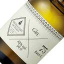 【正規品】ディスティレリ・ド・パリ ジン バッチ 1 /500ml/43度 /ギフトボックス入りDistillerie de Paris Gin Batch 1 フランス/クラフト・ジン/モトックス/mottox/【希少品・取り寄せ品】・・・
