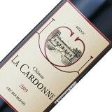 【正規品】シャトー・ラ・カルドンヌ ハーフボトル 2009フランスワイン/フルボディ/375ml/サンステーナブル農法/自然派ワイン/モトックス【希少品・取り寄せ品】