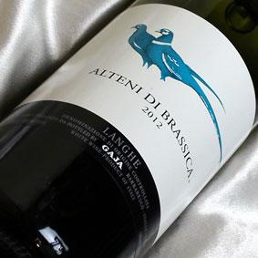 ガヤアルテニディ・ブラッシカ'12GajaAlteniDiBrassica[2012]イタリアワイン/トスカーナ/白ワイン/辛口/750ml