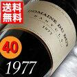 【送料無料】[1977](昭和52年)ドメーヌ・デュ・デュワ バニュルス [1977]Banyuls [1977年] フランスワイン/ラングドック/赤ワイン/甘口/750ml お誕生日・結婚式・結婚記念日のプレゼントに誕生年・生まれ年のワイン!