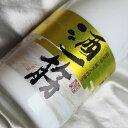 酒一筋 純米大吟醸生 アンティーク 720ml 岡山県 利守酒造 日本酒家飲み 宅飲み オンライン飲み