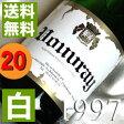 【送料無料】[1997](平成9年)カーヴ・プサン  ヴーヴレ セック [1997] Caves Poussin Vouvray Sec [1997年]フランス/ロワール/白ワイン/やや辛口/750ml お誕生日・結婚式・結婚記念日のプレゼントに誕生年・生まれ年のワイン!