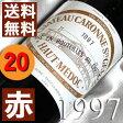 【送料無料】[1997](平成9年)シャトー カロンヌ サント・ジェム [1997] Chateau Caronne Ste Gemme [1997年]フランスワイン/ボルドー/メドック/赤ワイン/フルボディ/750ml お誕生日・結婚式・結婚記念日のプレゼントに誕生年・生まれ年のワイン!