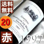 シャトー デュ・マルキ フランス ボルドー ミリオン 赤ワイン ミディアムボディ プレゼント