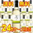 【送料無料】【メルシャン ワイン】 エブリィ 白 180ml 24本セット・ケース販売 国産ワイン/白ワイン/辛口/中口/180ml×24【ケース売り】