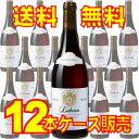 【送料無料】【メルシャン ワイン】メイユール ラ・ビシェット・リュベロ...