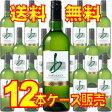 【送料無料】【メルシャン ワイン】 ドゥルト b ボルドーブラン ハーフボトル 375ml 12本セット・ケース販売 フランスワイン/白ワイン/ミディアムボディ/辛口/375ml×12【ケース売り】