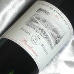 ドメーヌ バロン・ド・ロートシルト プライベート・リザーブ ボルドー・ルージュ Domaine Barons de Rothschild Private Reserve Bordeaux Rouge フランス/ボルドー/赤ワイン/ミディアムボディ/750ml