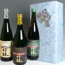 農産酒蔵 竹林シリーズ 3本セット 720ml 岡山県 丸本...