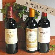 ボルドー プレミアム 赤ワイン ビオワイン オーガニックワイン