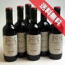 【送料無料】ルイジ・リゲッティヴァルポリチェッラ カンポリエティ リパッソ ハーフボトル 6本セットLuigi Righetti Valpolicella Classico Superiore Campolieti Ripasso イタリアワイン/ヴェネト/赤ワイン/ミディアムボディ/ハーフワイン/375ml×6