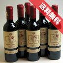 【送料無料】バローネ・リカーゾリブローリオ キャンティ・クラシコ ハーフボトル 6本セットBarone Ricasoli Brolio Chianti Classico イタリアワイン/トスカーナ/赤ワイン/ミディアムボディ/ハーフワイン/375ml×6【イタリアワイン】