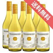 ロバート モンダヴィ ブリッジ シャルドネ Woodbridge Chardonnay アメリカ カリフォルニア ロバートモンダヴィ まとめ買い